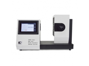 Color and Haze Meter CS-700