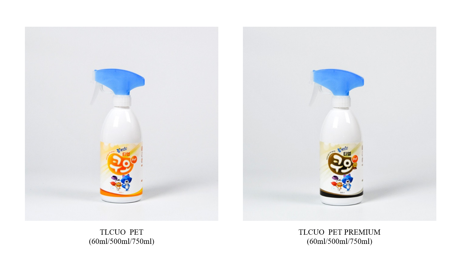 TLCUO Pet Brochure Img 1